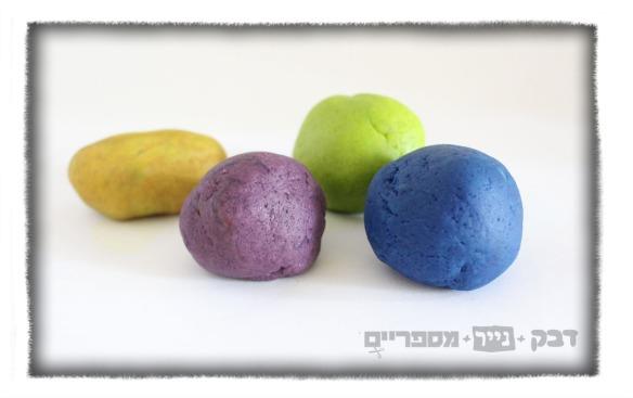 salt dough colors