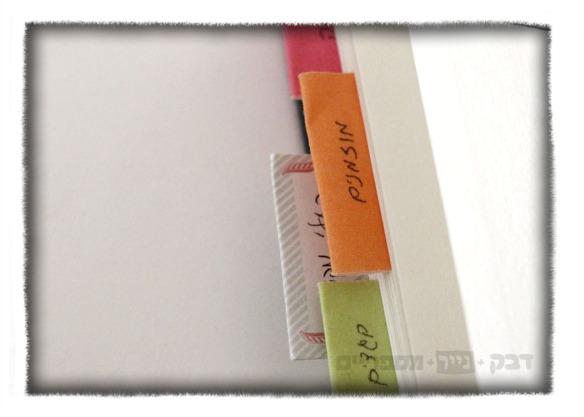 notebooktags
