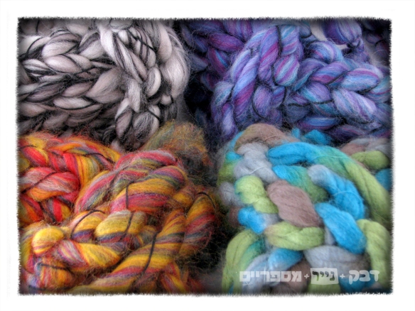 yarn for scarves