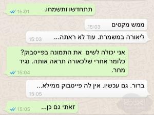 whatsapp19