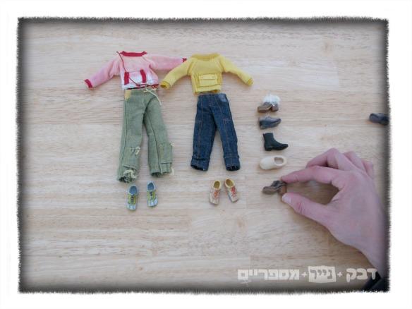 cloths+shoes