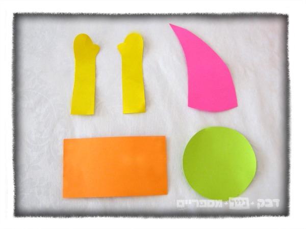 mishloach pieces