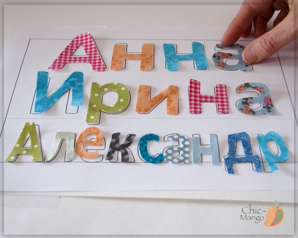 87russian letters