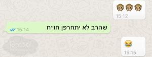 whatsapp16