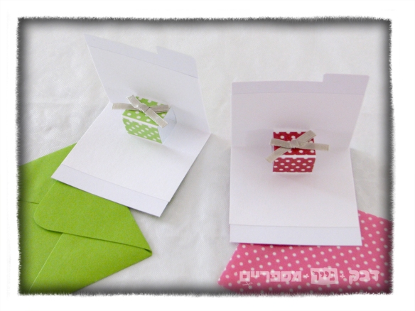 gift pop up card2