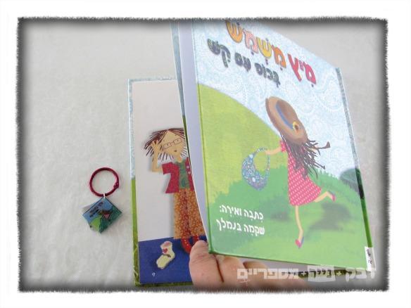 book open2