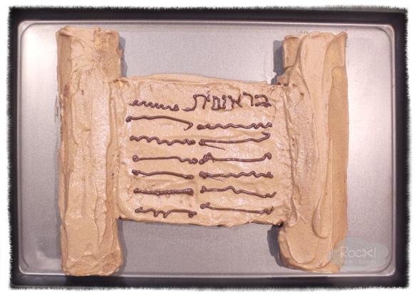 sefer-torah-cake