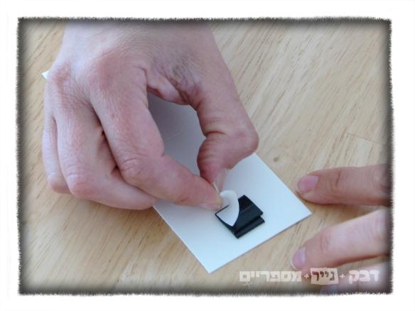 peel magnet