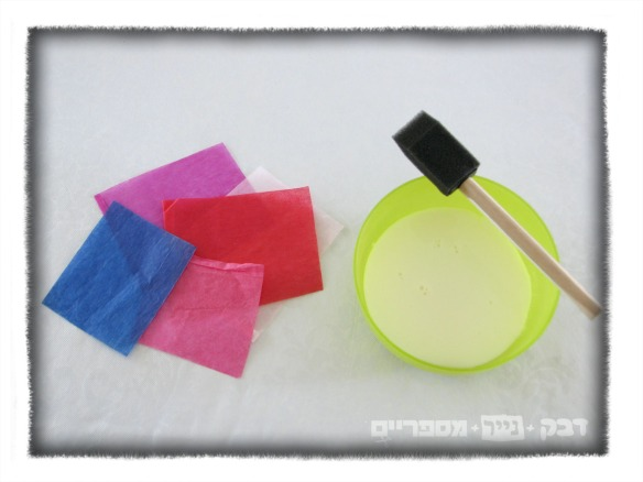 glue+paper