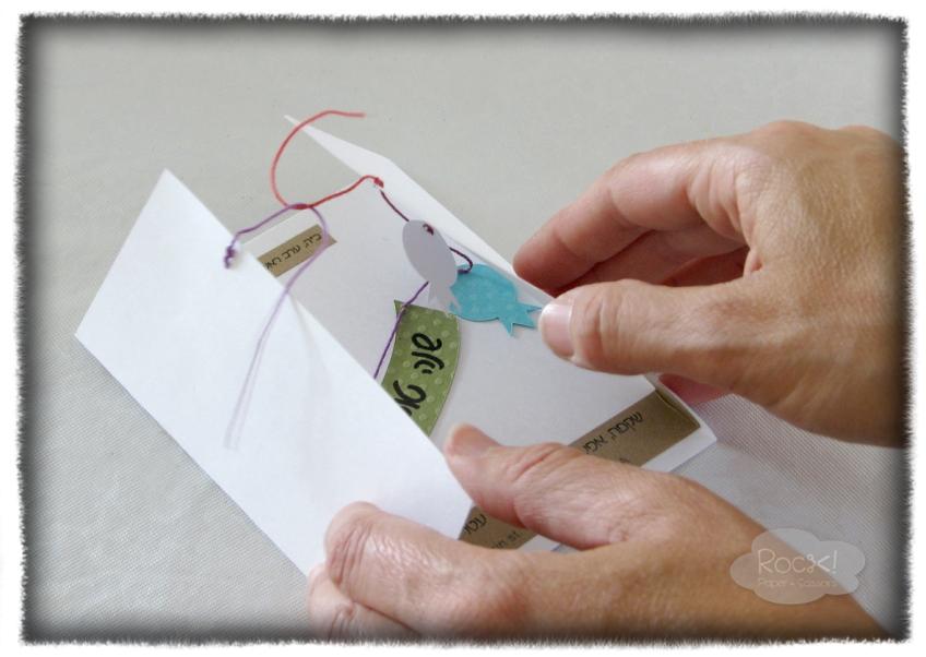 Rosh Hashana card ideas