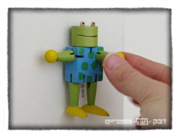 frogshand