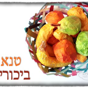 paper mache fruit basket