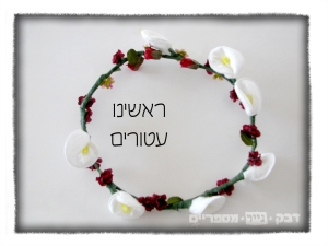 DIY calla flower crown