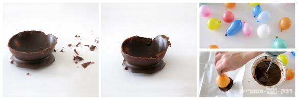 51chocolate balloon bowl2lologo