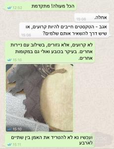 whatsapp15
