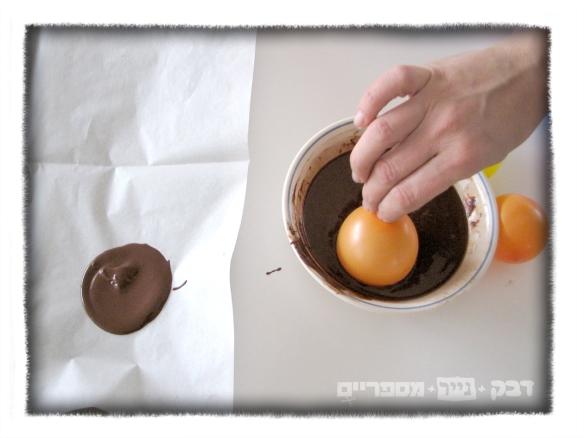 50 dipchocolate