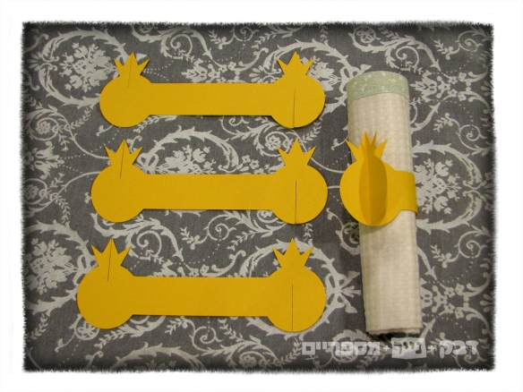yellow napkinrings
