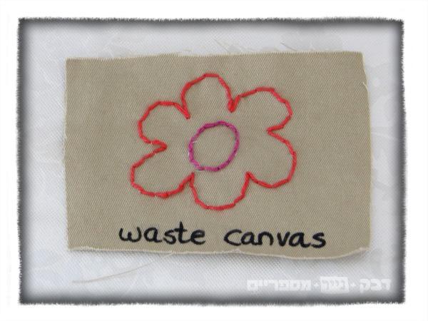 waste5