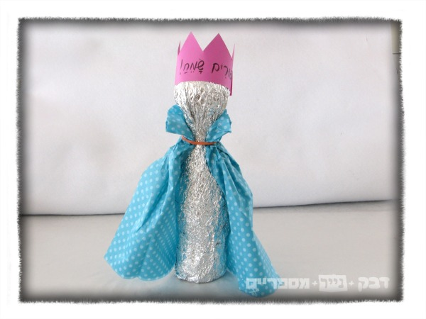 purim figure craft