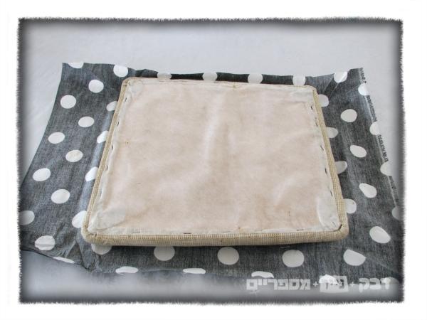 seatonfabric