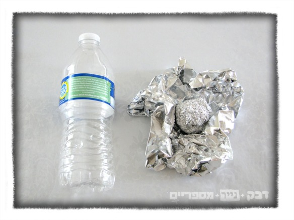 bottle+foil