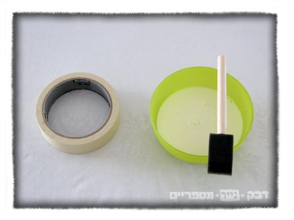 glue tape