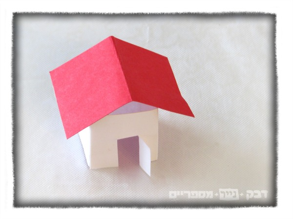 paper home