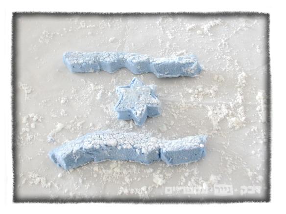 marshmellow flag