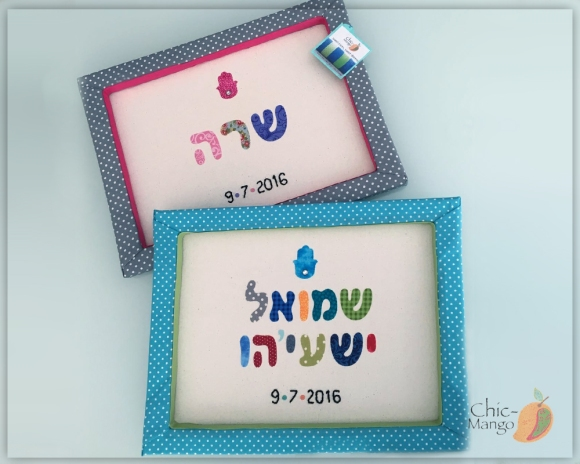 gift for twins - Hebrew name Hamsah