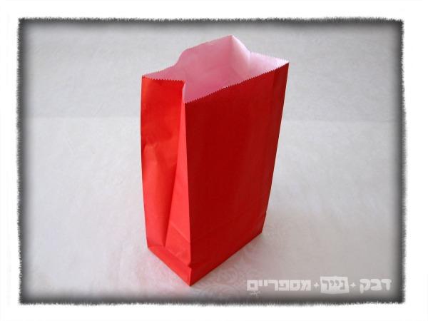 mishloach paperbag