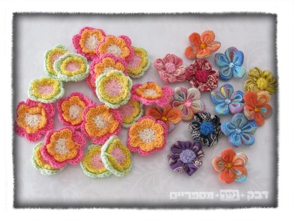 flower1s
