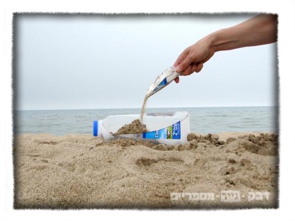 spoon+sand