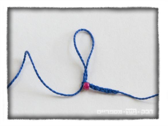 bead uploop