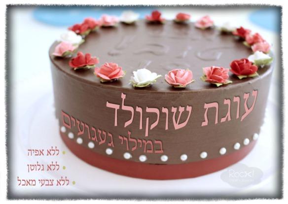 cakeboxHEAD HB